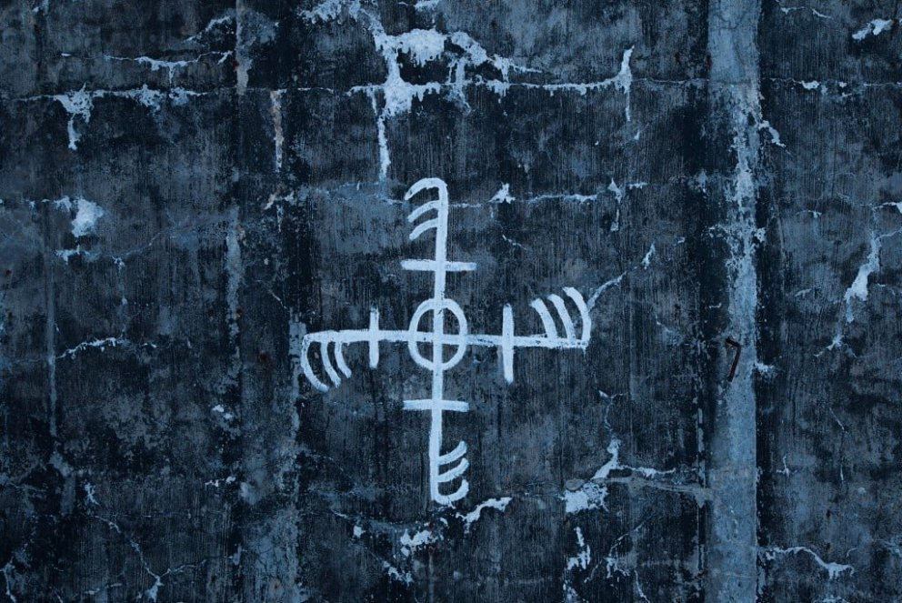 Magical Rune from the Witchcraft musem of Hólmavík